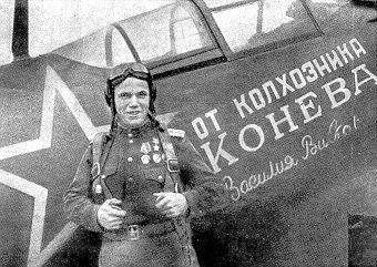 И.Н.Кожедуб у именного Ла-5