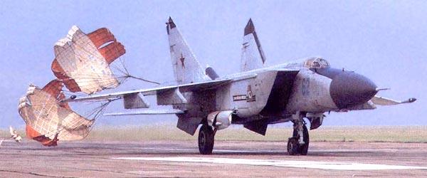 Угон МиГ-25 (1976)