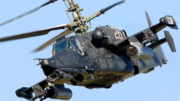 СССР.  Многоцелевой ударный вертолет.  Страна.  Ка-50 Черная Акула.