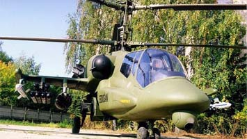 Модификация Ка-50-2 Диаметр главного винта, м 14.50 Диаметр хвостового...