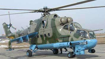 http://www.airwar.ru/image/i/ah/mi24p-i.jpg
