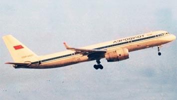 ОАК. признала проблемы с качеством самолетов Ту-204.  Авиастроители обещают все исправить: на заводе...