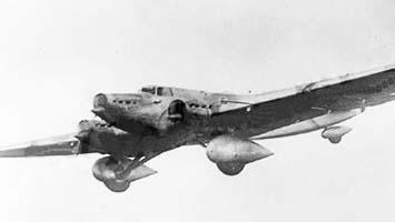 Тип самолет для дальних перелетов