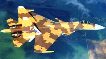 Разработка нового истребителя поколения 4++ призвана повысить экспортный потенциал семейства самолетов Су-27 и...