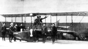 Самолет М-1 Григоровича