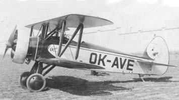Тип учебно тренировочный самолет