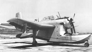 Тип многоцелевой самолет амфибия
