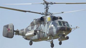 2 ноября 2012.  Распечатать.  О ликвидации производства вертолётов соосной схемы.