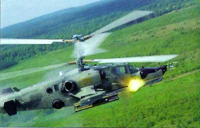 Особое внимание при проектировании вертолета было уделено