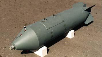 http://www.airwar.ru/image/i/weapon/rbk500.jpg