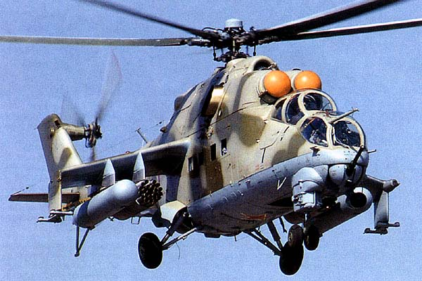 Ми-24В с подвесным баком