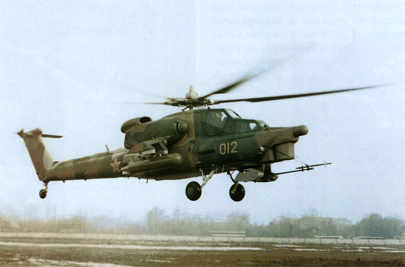 http://www.airwar.ru/image/idop/ah/mi28/first_flight.jpg