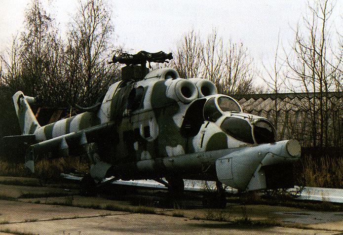 Летающая лаборатория Ми-24 для