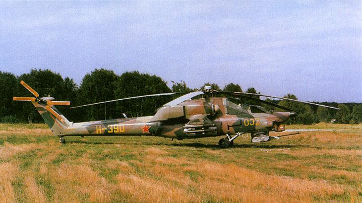Третий экземпляр Ми-28