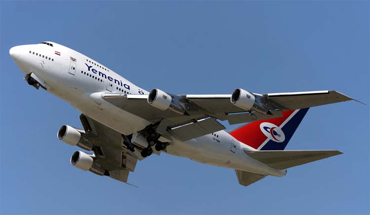 Варианты Boeing VIP