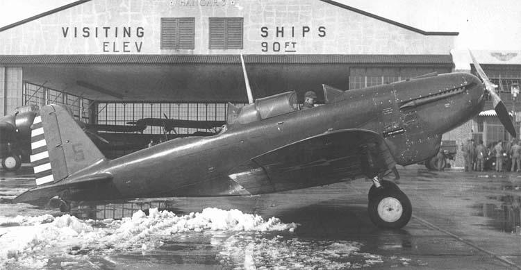Штурмовик Y1А-11
