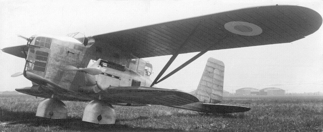 Br.410 во время испытаний