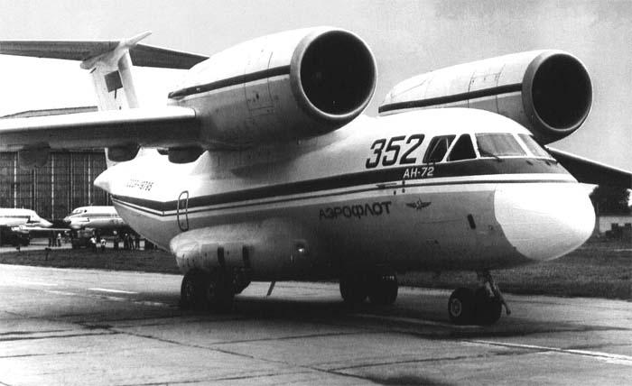 Ан-72 руководство по технической эксплуатации