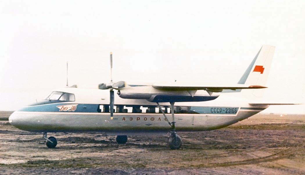 Бе-30 опытной серии