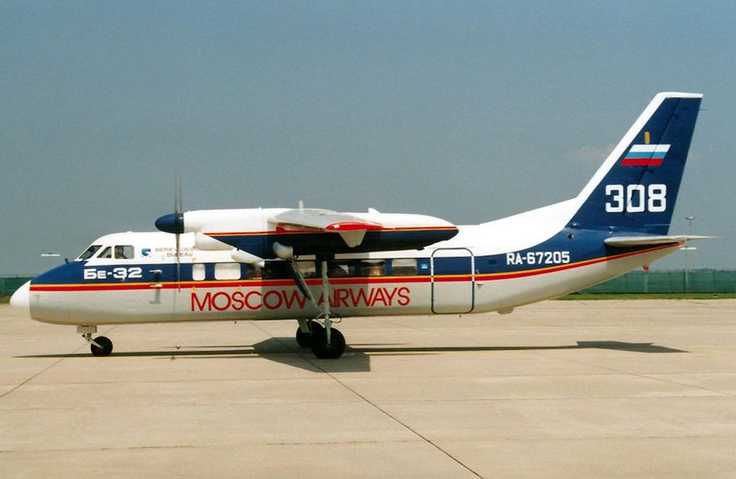 Бе-32 (1993)