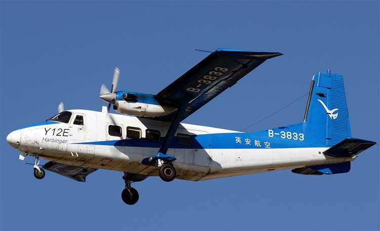 http://www.airwar.ru/image/idop/craft/y12/y12-2.jpg