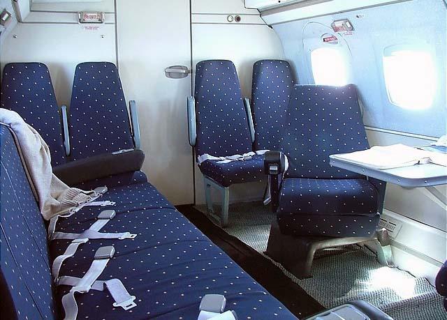 VIP-салон Як-40
