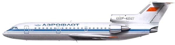 руководство по технической эксплуатации самолета як 42
