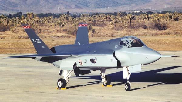 Первый прототип X-35