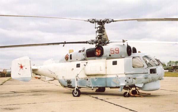 Ка-27ПЛ