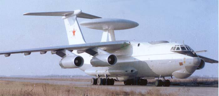 Бериев А-50