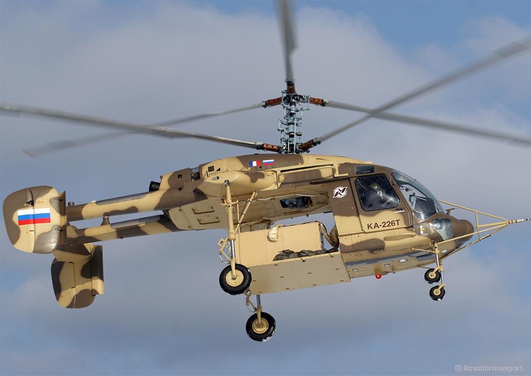О ликвидации производства вертолётов соосной схемы.