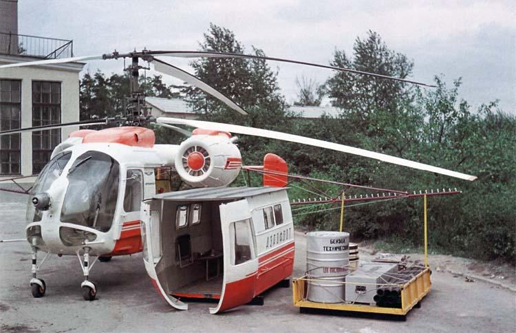 Модель.  М-14В-26.  Вес пустого вертолета, стандартная комплектация (кг).
