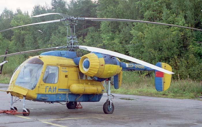 Вертолет ка 26 купить монета серебряная
