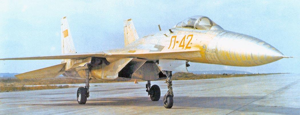 Сухой П-42