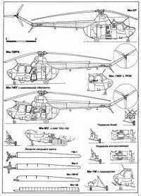 Большая карьера маленького вертолета.