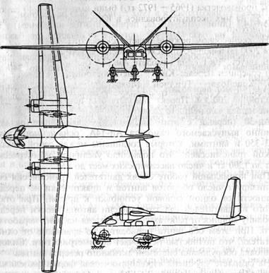 Схема самолета Ан-14Б