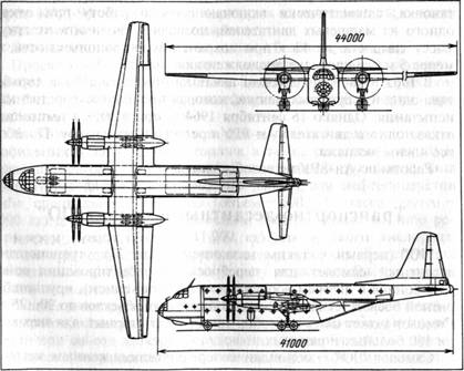 """Схема самолета  """"Ю """". Хвостовая часть фюзеляжа приподнята вверх и снабжена большим грузовым люком..."""