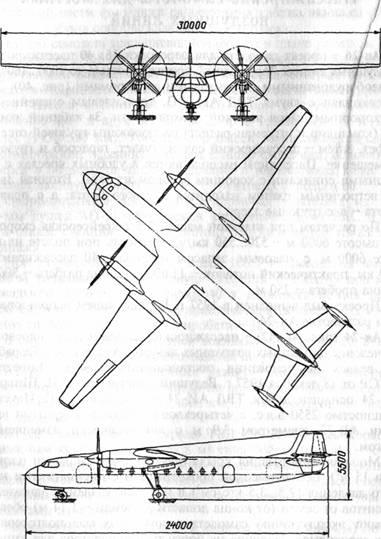 Схема самолета Ан-26.