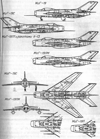 Схемы самолетов МиГ-19,