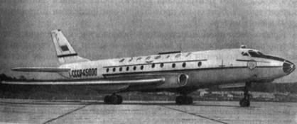 Рис 212 схемы самолета ту 22 и его