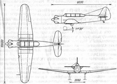 Схема Як-18