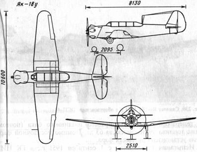 Схема самолета Як-18У.