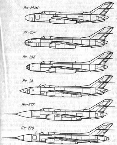 Схемы самолетов Як-25МР,