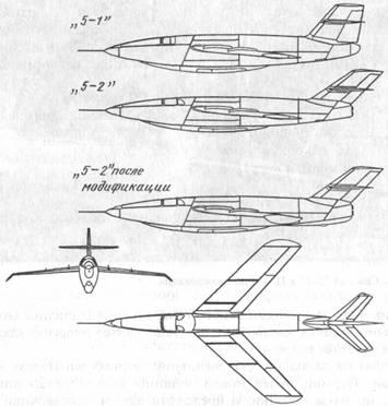 Схемы модификаций самолета '5'