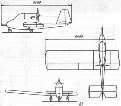 Схема самолета ХАИ-17