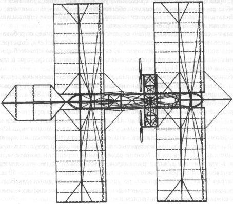 """Схема самолета """"Аэродом А"""" С."""